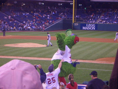 Phanatic Yell