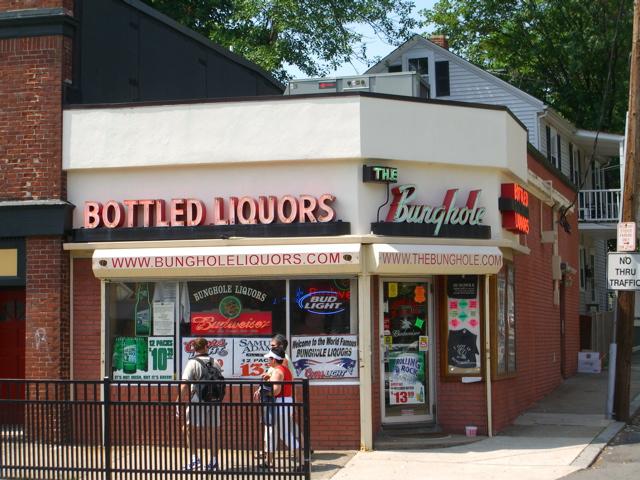 bunghole_liquors.jpg