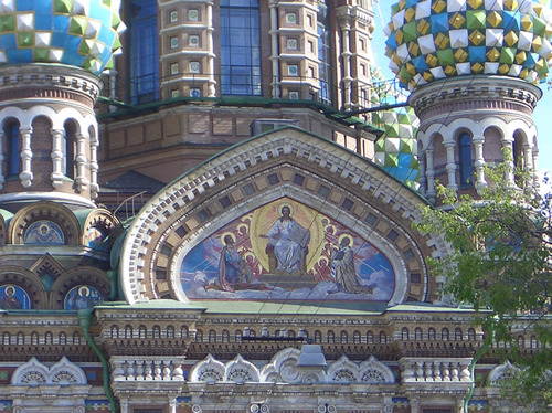 More Church of Spilt Blood detail